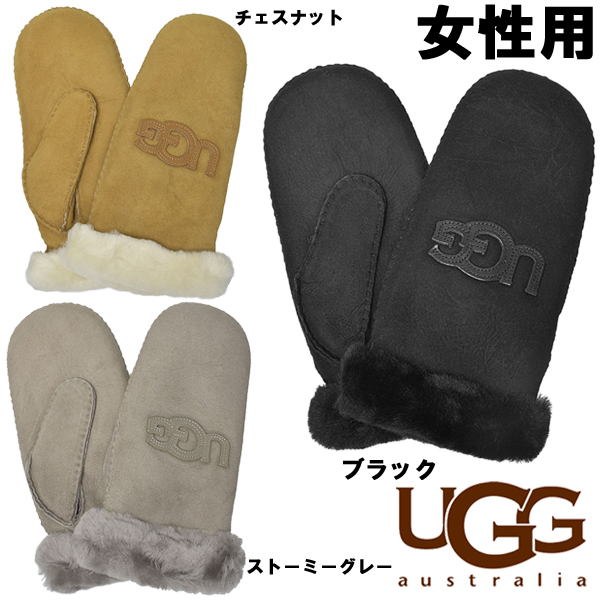 UGG アグ ロゴ ミトン 女性用 アグ オーストラリア LOGO MITTEN 17370 レディース グローブ 手袋 (2264-0066)