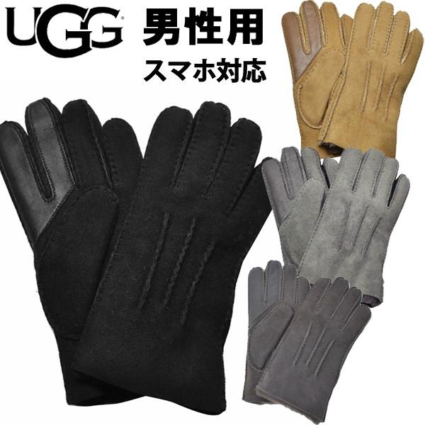 UGG アグ コントラスト シープスキン テック グローブ 男性用 UGG M CONTORAST SHEEPSKIN TECH GLOVE 18712 メンズ 手袋 (2264-0070)