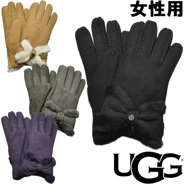 UGG アグ シープスキン ターン ボウ グローブ 女性用 UGG W SHEEPSKIN TURN BOW GLOVE 18696 レディース 手袋 (2264-0073)