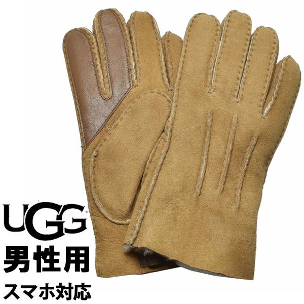 UGG アグ コントラスト シープスキン テック グローブ 男性用 UGG M CONTORAST SHEEPSKIN TECH GLOVE 18712 メンズ 手袋 チェスナット (01-22640270)