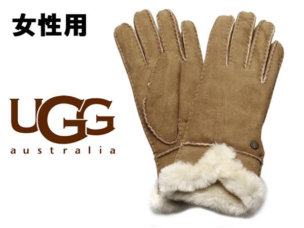アグ シープスキン ミラ グローブ 女性用 UGG 1089897 レディース 冬物手袋 防寒 チェスナット(01-22645361)