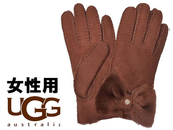 UGG アグ ボウ ショーティ グローブ 女性用 17368 レディース 手袋 アーバンブラウン (01-22645450)