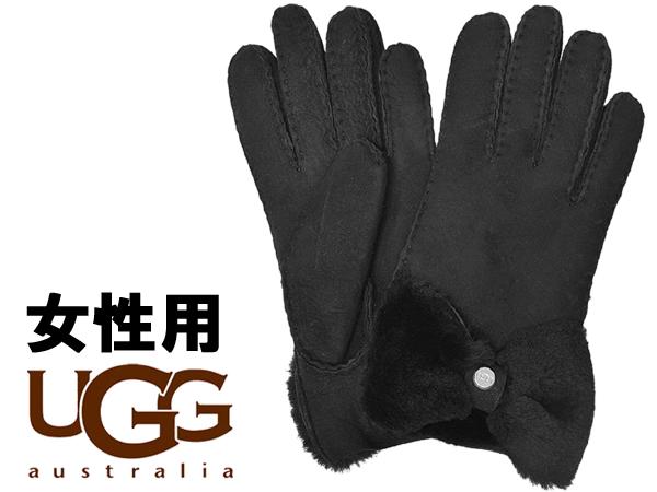 UGG アグ ボウ ショーティ グローブ 女性用 17368 レディース 手袋 ブラック (01-22645451)