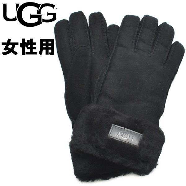 UGG アグ ターン カフ グローブ 女性用 UGG W TURN CUFF GLOVE 17369 レディース 手袋 ブラック (01-22645455)