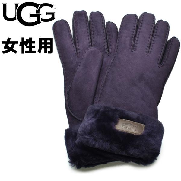 UGG アグ ターン カフ グローブ 女性用 UGG W TURN CUFF GLOVE 17369 レディース 手袋 ナイトシェイド (01-22645459)