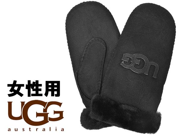 UGG アグ ロゴ ミトン 女性用 17370 レディース グローブ 手袋 ブラック (01-22645460)