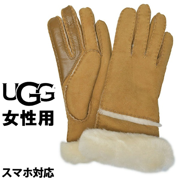UGG アグ シームド テック グローブ 女性用 17371 レディース 手袋 チェスナット (01-22645466)