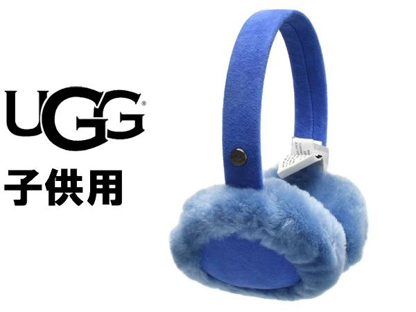 UGG アグ クラシック イヤーマフ 子供用 UGG K CLASSIC EARMUFF 17409 キッズ&ジュニア 耳あて ディープペリウィンクル (01-22647122)