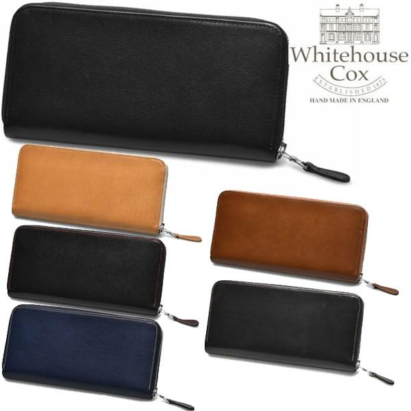 ホワイトハウスコックス ラージ ジップ ラウンド パース 男性用兼女性用 WHITEHOUSE COX LARGE ZIP ROUND PURSE S1088 メンズ レディース 財布 (6049-0006)