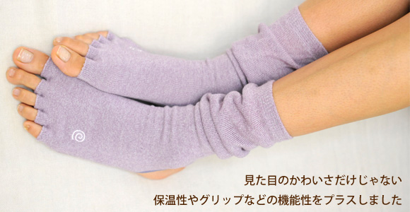 支持5部扒手一suriaカルドゲッタヨガウェアヨガ袜子腿套女士短袜手指瑜伽服装