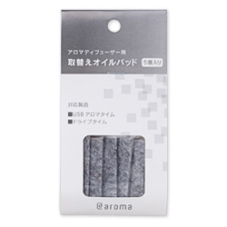 Air aroma air aroma for DriveTime oil pads