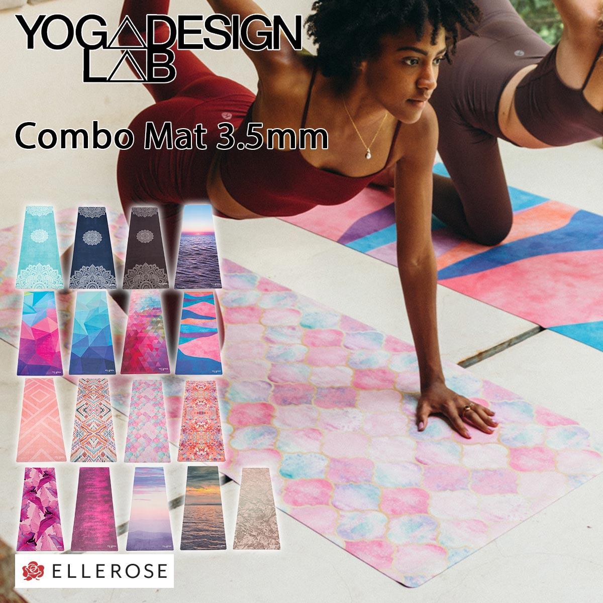 Style Depot Yoga Mats Yoga Design Lab Yogadesignlabo