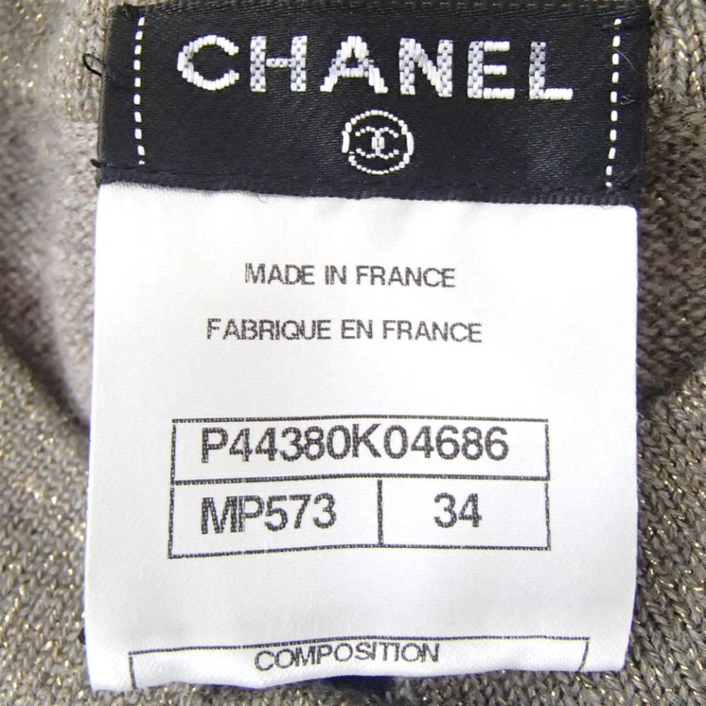 CHANEL シャネルP44380K04686 ココマーク釦 ラメ入り 長袖ニット 長袖セーター34 トップス レディースMSzVpU