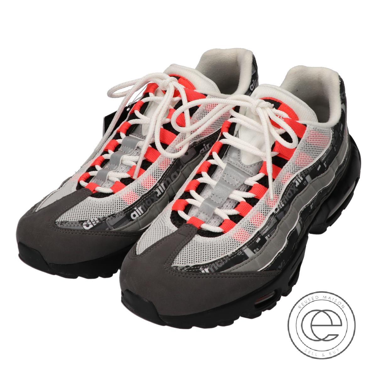 Nike NIKE Air Max 95 sneakers men AIR MAX 95 PRNT WE LOVE NIKE gray AQ0925 002