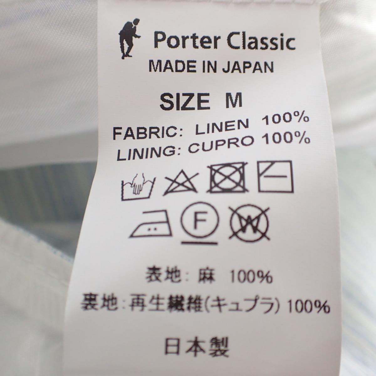 Porter Classic ポータークラシック19SSLINEN STRIPE CLASSIC THREE PIECE リネンストライプクラシックスリーピース ジャケットM ベストL パンツL スーツ L BLUE メンズdCtxBshQr