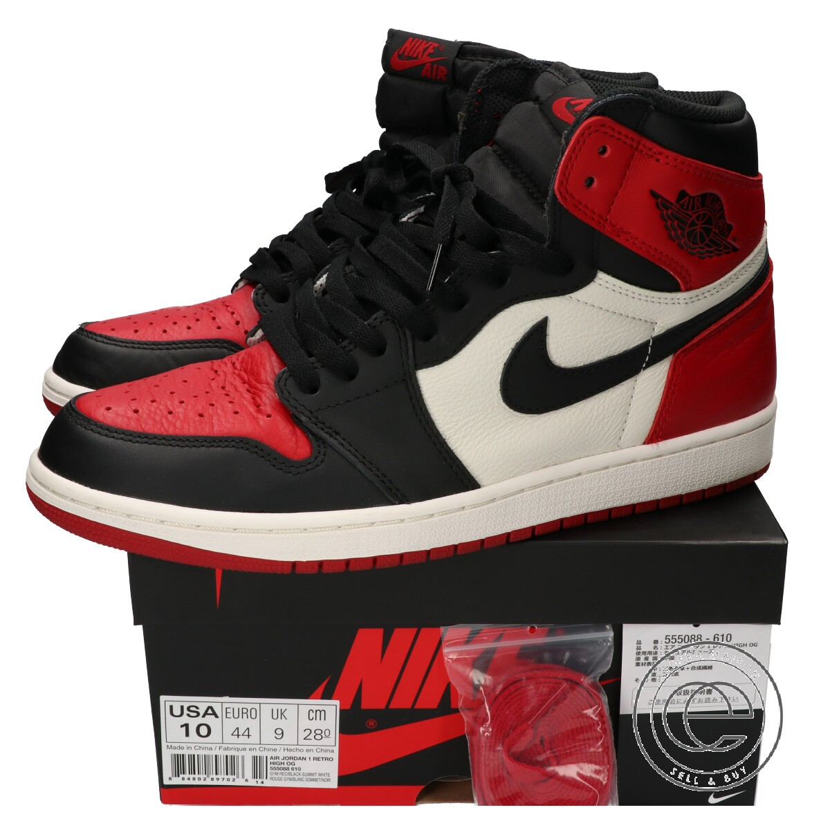 nike air jordan 1 retro rouge