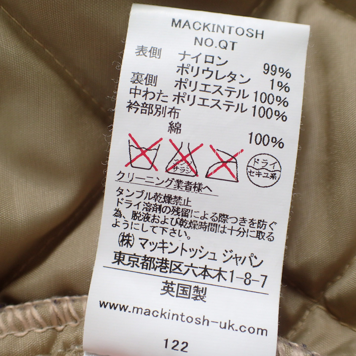 MACKINTOSHマッキントッシュ国内正規NO QT ナイロンキルティングジャケット 36 ダークベージュ メンズqSVMpUz