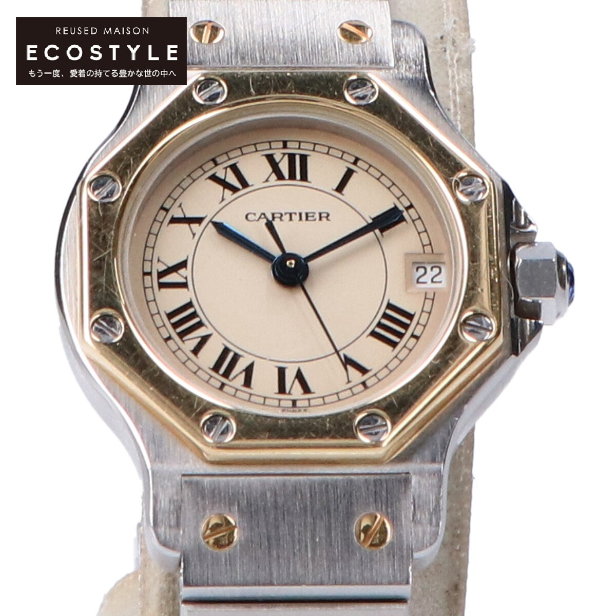 Cartier カルティエ 定番の人気シリーズPOINT ポイント 入荷 187903 SS 新作送料無料 18KYG Santos Octagon サントスオクタゴンSM イエローゴールド 中古 腕時計 シルバー クオーツ レディース ウォッチ