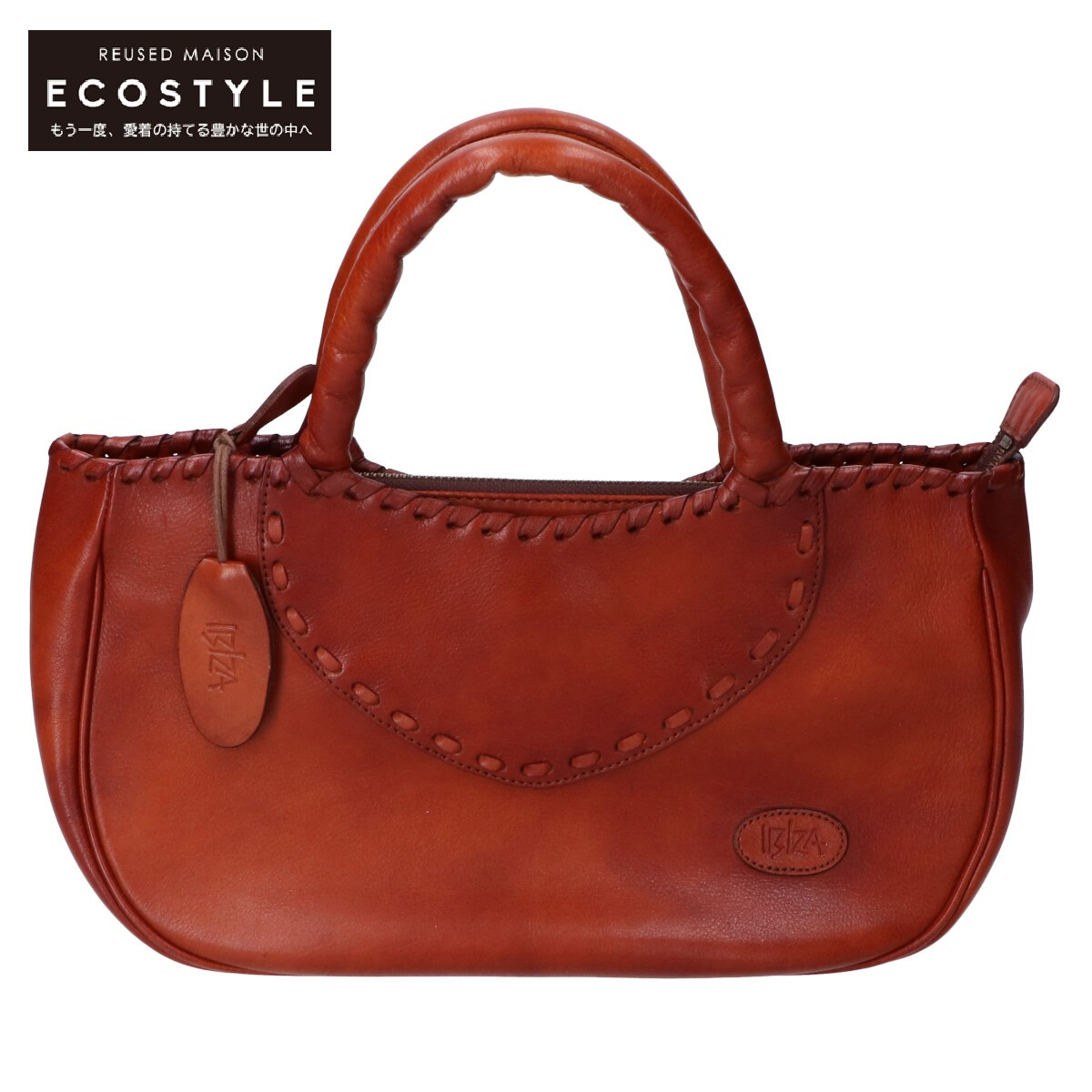 IBIZA イビザ レザー お値打ち価格で 通常便なら送料無料 かがり縫い ステッチ ブラウン ハンドバッグ 中古 レディース