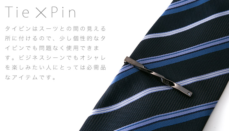 铁 (领带领带) 施华洛世奇: 蓝宝石 (定期 / 黑镍) tw-hineri-lbk-02