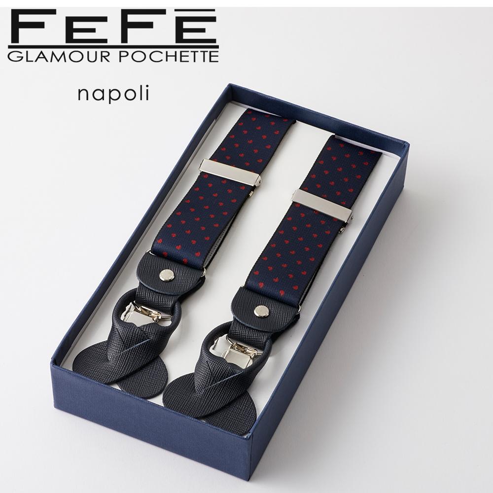 FEFE サスペンダー ブランド フェフェ イタリアから直輸入ブランドサスペンダー ギフト/プレゼントに最適 ハート35mm幅2ウェイタイプ