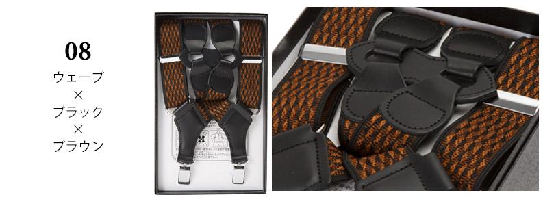 皮套吊带枪类型吊带) 男士皮革 X 黑纹织物 (FP) 日本制造