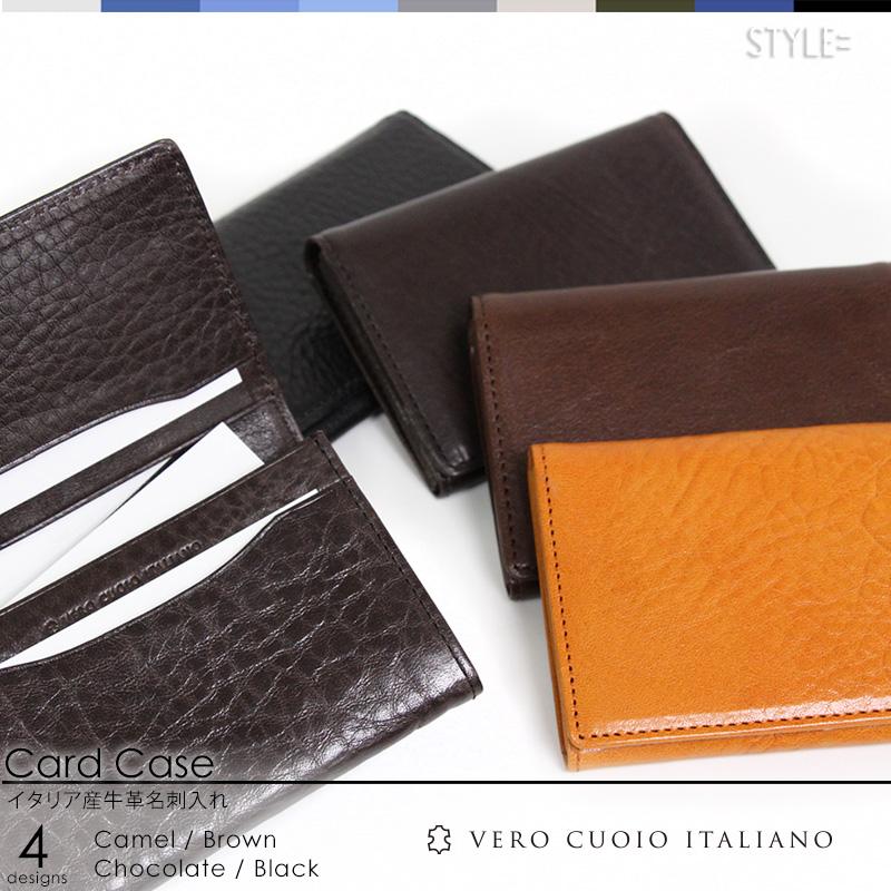 【送料無料】 名刺入れ ( カードケース ) 革 イタリア産 本革 使用  紳士物 ・ メンズ 4色で展開(キャメル/ブラ