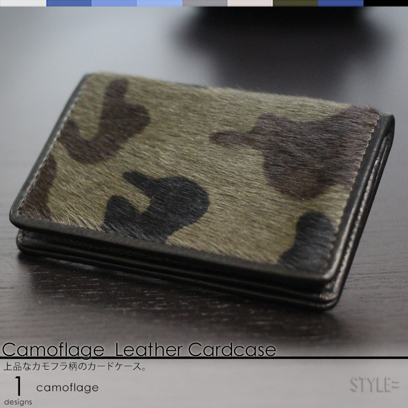 Card / business card holder / camouflage / pony / hair with leather and camouflage / with / army / military / party / business / / party / formal / ...