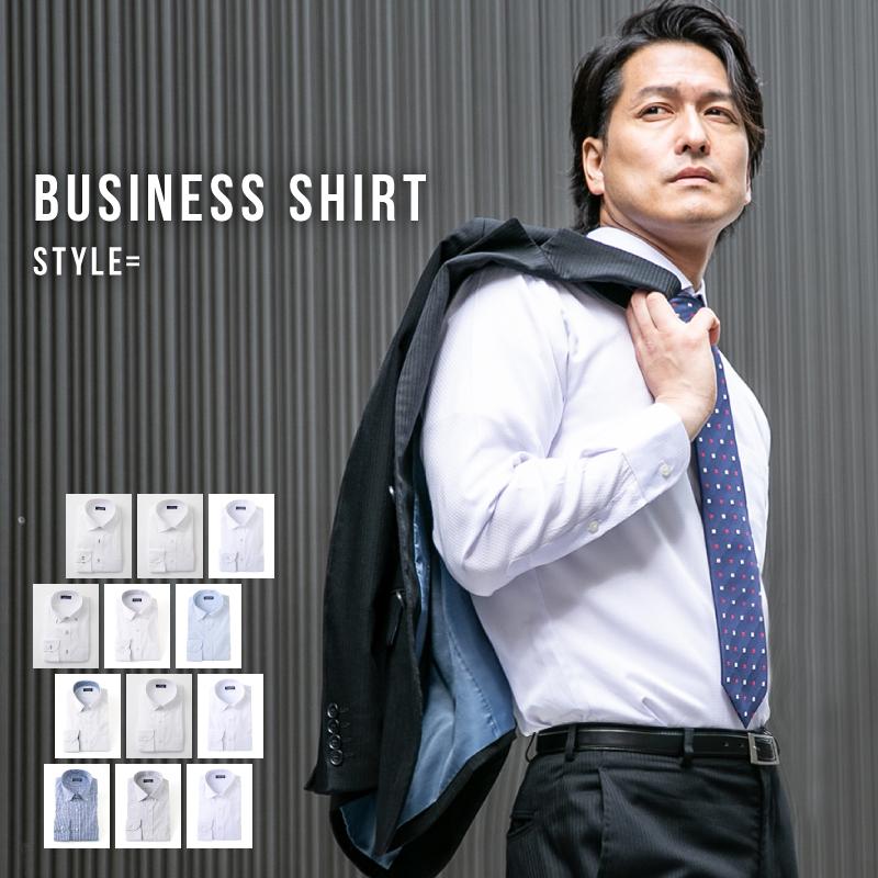 【送料無料】ワイシャツ 長袖 形態安定 ボタンダウン メンズ セット ノーアイロン レギュラー ビジネス カジュアル ドレス ブロード ドビー カッターシャツ Yシャツ