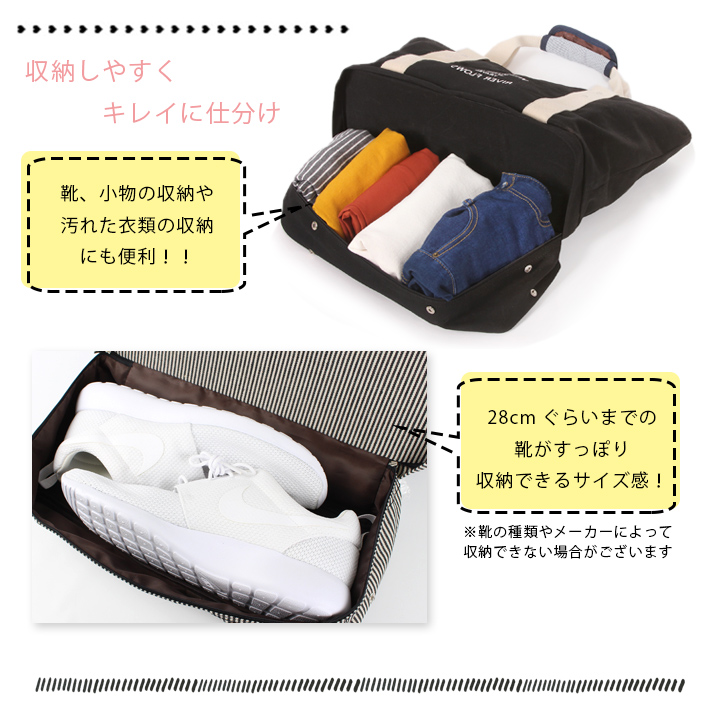 【&max50%off】トートバッグ 旅行カバン 旅行 キャリーオンバッグ キャンバス 2段式 トラベルバッグ 旅行グッズ 収納 便利グッズ 旅行 出張 キャリーバッグ 大容量 ママバッグ ジム ゴルフ スポーツバッグ
