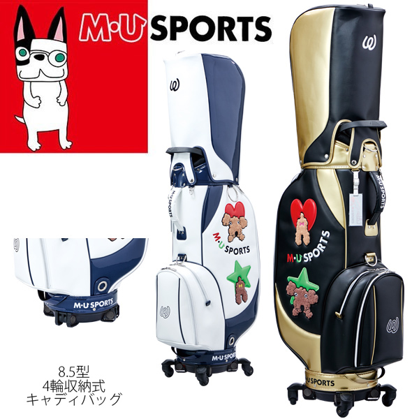 M・U SPORTS MUスポーツ ゴルフバッグ レディース 収納式4輪 ローリングソール キャディバッグ 8.5型  2018秋冬新作 NEW MU18AW 0820
