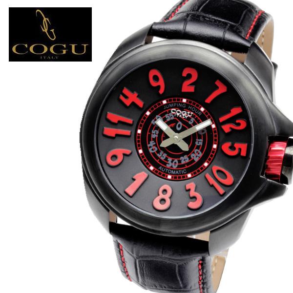 自動巻き腕時計 メンズ ブランド 送料無料 1年保証 正規COGU コグ ジャンピングアワー 3D ビッグフェイス 自動巻き 腕時計 BOX 保証書付き