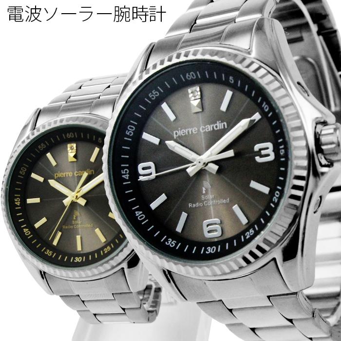 電波ソーラー腕時計 送料無料 1年保証 正規 全2色 Pierre Cardin ピエールカルダン 電波 ソーラー 腕時計 BOX 保証書付き メンズ腕時計 電波ソーラー腕時計 AOR-A