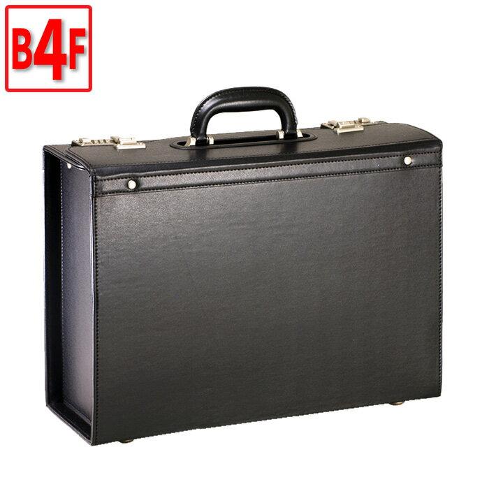 アタッシュケース フライトケース パイロットケース ビジネスバッグ メンズ ブリーフケース B4 46cm マチ幅16cmのたっぷりサイズ