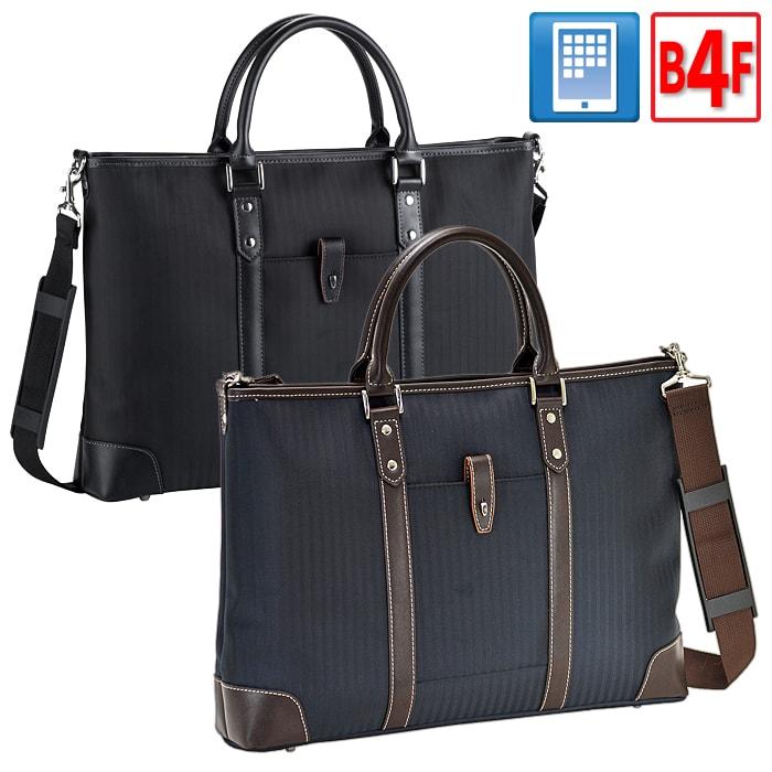 ビジネスバッグ ブリーフケース メンズ B4ファイル A4 ショルダー付き 軽量 軽い 新生活