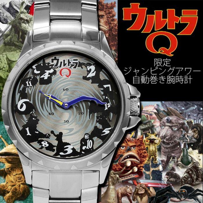 自動巻き腕時計 メンズ ブランド 送料無料 1年保証 正規 円谷 プロ 公式 ウルトラQ ジャンピングアワー 自動巻き 腕時計 BOX 保証書付き AOR-A