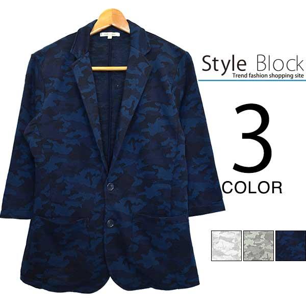 テーラードジャケット メンズ 7分袖 6分袖 カモフラージュ 迷彩 ジャガード 七分袖 7分袖 ホワイト グレー ネイビー