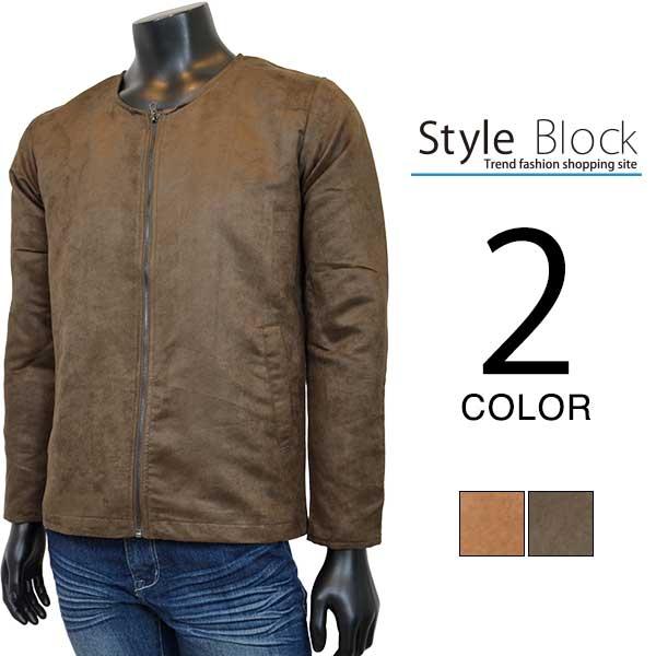 ジャケット メンズ アウター レザージャケット スエードジャケット ブルゾン ノーカラー スエード キャメル オリーブ