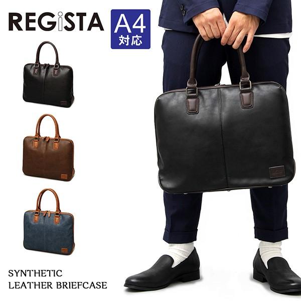 ブリーフケース ブリーフバッグ ビジネスバッグ 鞄 ハンドバッグ A4 大容量 旅行 鞄 バッグ 小物 メンズ ブラック ブラウン ネイビー
