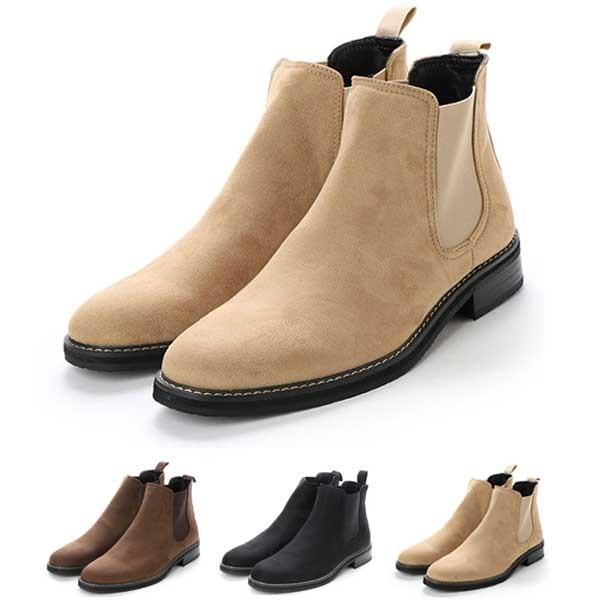 ショートブーツ ブーツ サイドゴア チェルシーブーツ スエード スウェード フェイクレザー 合成皮革 メンズ