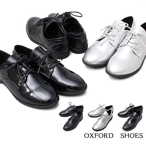【あす楽対応】オックスフォードシューズ レースアップシューズ ポインテッドトゥ おじ靴 Vチップ エナメル 靴 シューズ レディース ブラックE ブラック シルバー