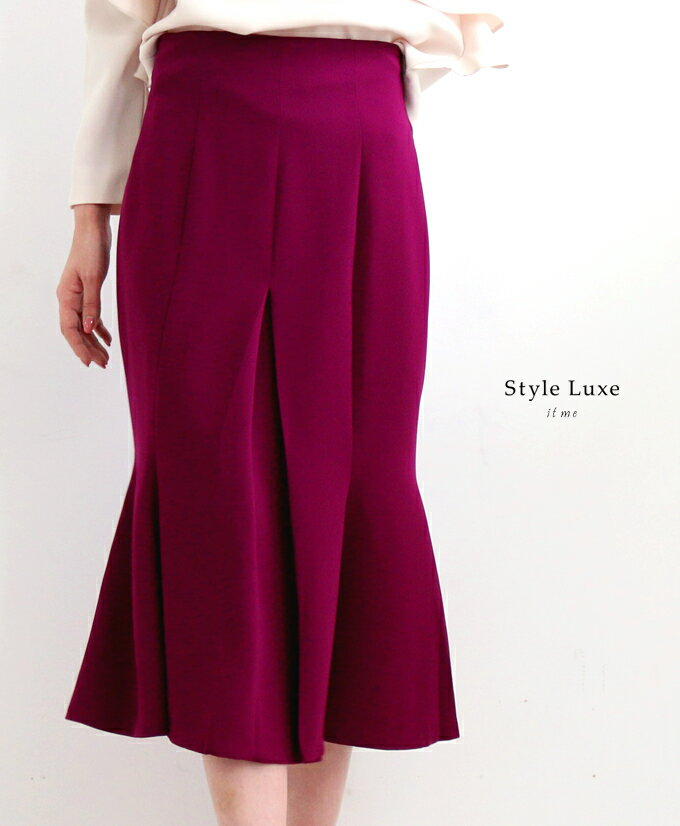 「styleluxe」マーメイドラインの綺麗ラインスカートママ ママコーデ プラム ブラック マーメイド【F180310】【S180912】送料無料
