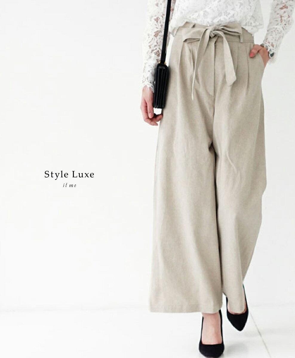 「styleluxe」2/4 20時から残りわずか**(ベージュ)キレイなラインのストレッチ定番パンツ ストレッチ 伸縮【F170326】送料無料