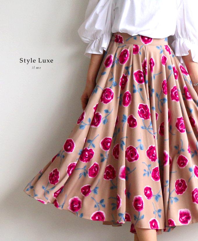 女性らしさを楽しむ。大人のボタニカルスカート 「styleluxe」ベージュ 花柄 フラワー 花 薔薇 バラ ピンク フレア ロング【F180407】【S200112】送料無料●●