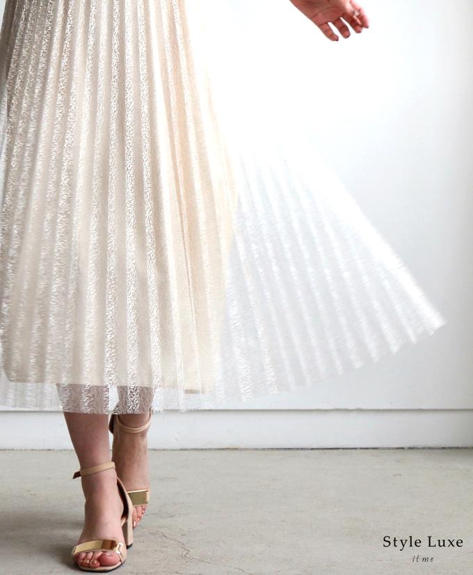 ラメのベールを纏ったプリーツスカート「styleluxe」【再入荷♪8月21日20時より】【F180407【S190821】送料無料