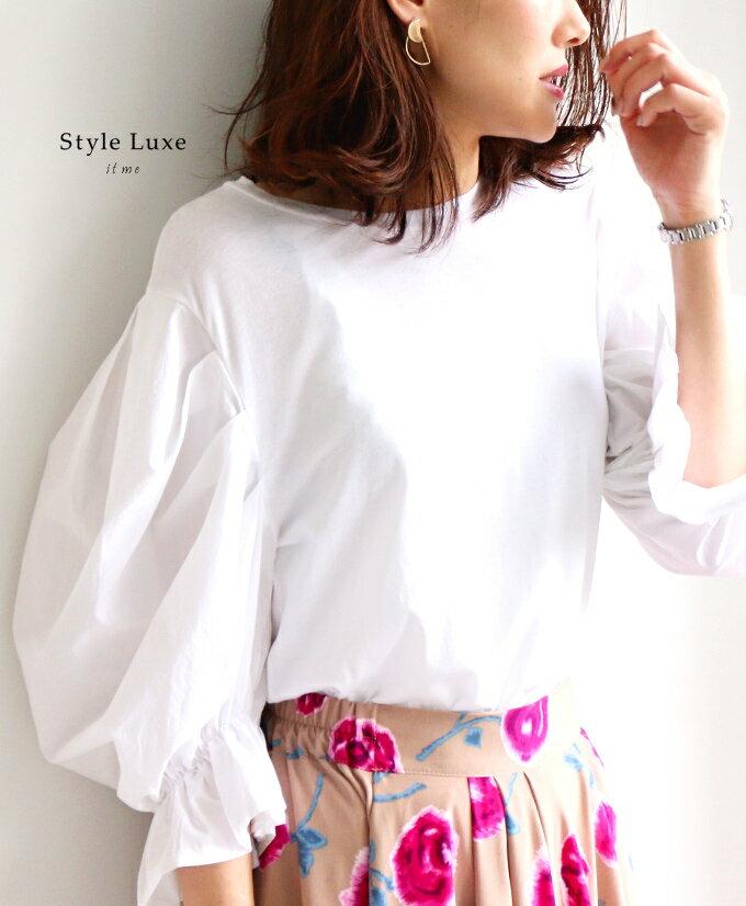 (ホワイト)袖のポワンが素敵な大人LuxeなTシャツ。「styleluxe」Tシャツ white 白 トップス ぽわん ポワン レディース ファッション 春 夏 袖コン 袖こん【F170514】【S200415】