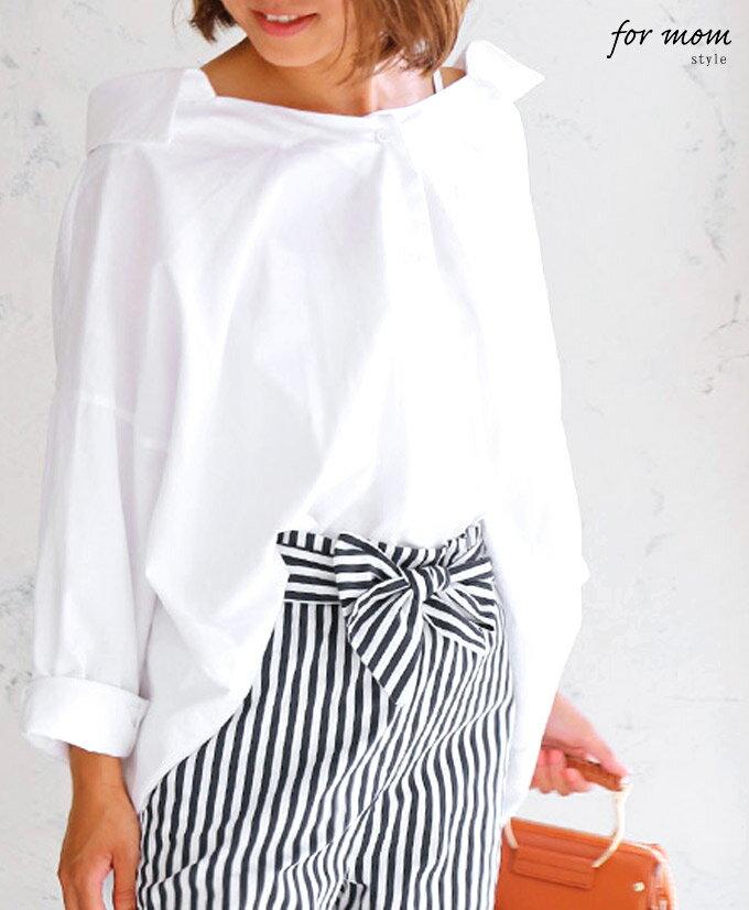「forme」9/10 20時から残りわずか**デコルテを美しく魅せる。女性らしいシャツ白 ホワイト トップス デコルテ ゆったりデザイン オフショル 爽やか 送料無料【F170707】□□