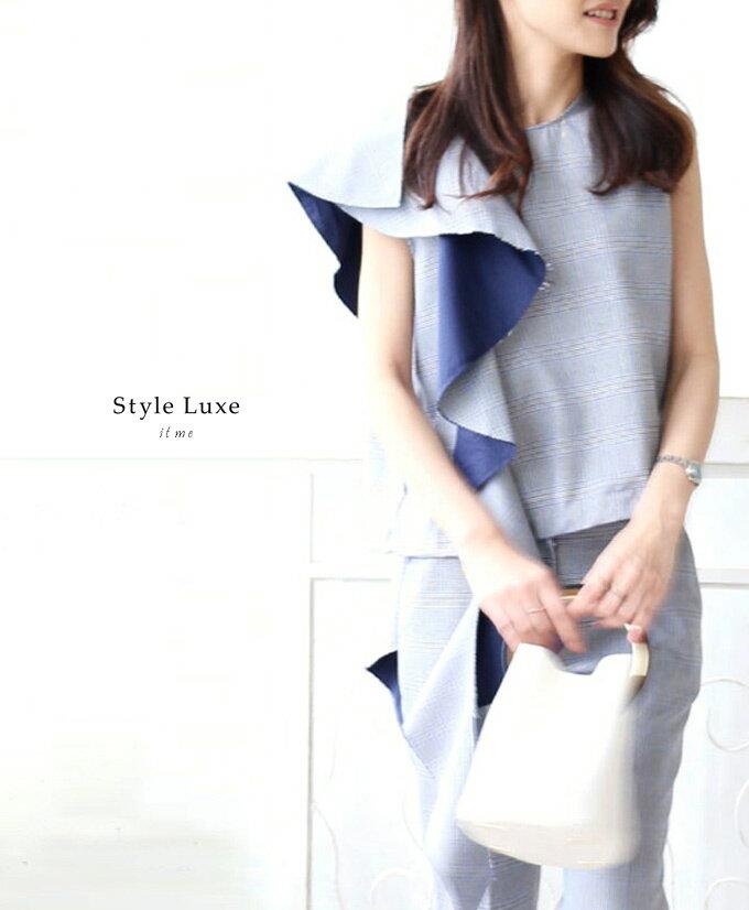 「styleluxe」流れるサイドフリルの素敵なセットアップ【再入荷♪3月1日20時より】【F170513】【S200301】送料無料