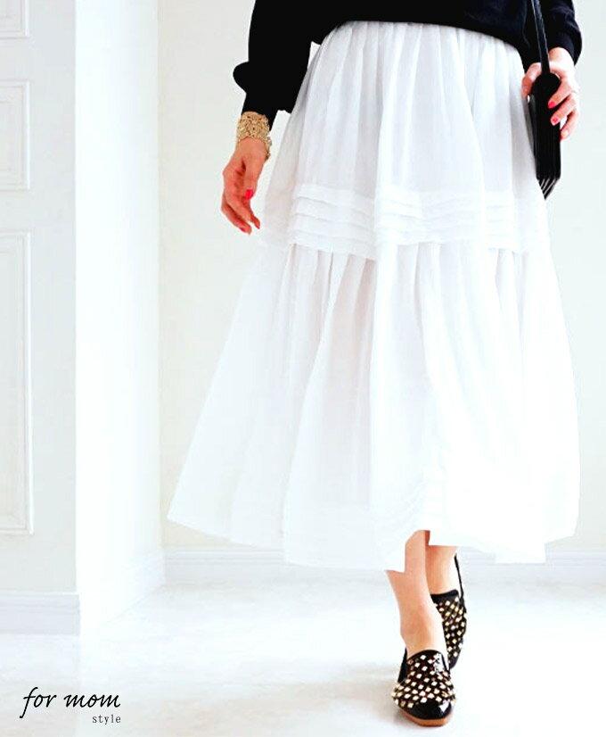 「forme」(ホワイト)しなやかラインが魅力の女性らしいスカートスカート ロング ドレープ ホワイト【F170406】【S180518】□□