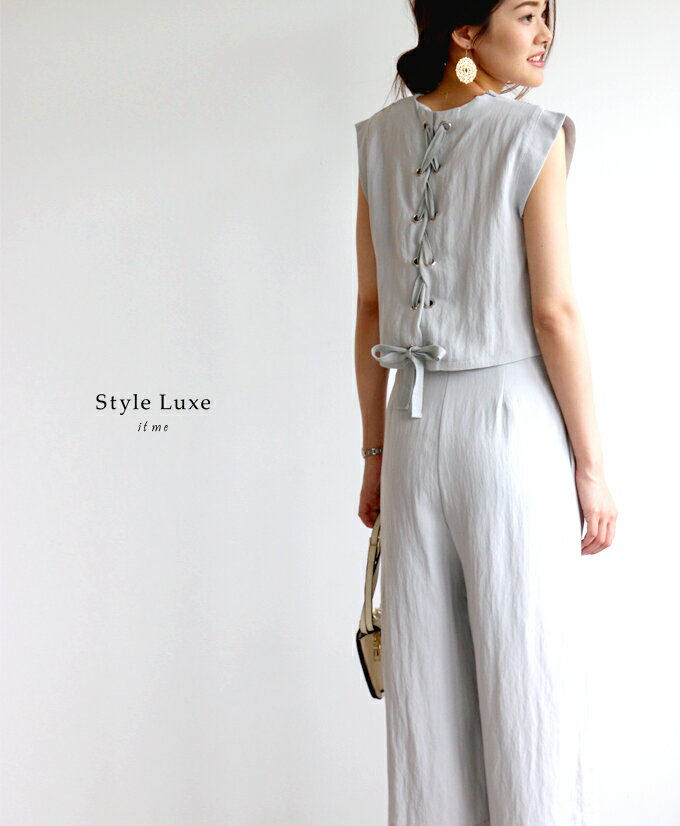 「styleluxe」編み上げバックスタイルの素敵なセットアップコーデ【F180602】【S180706】送料無料